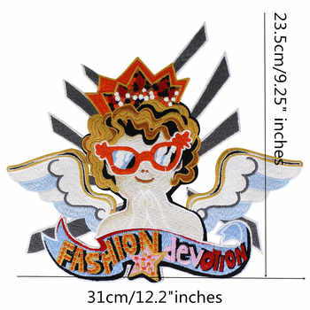 5pieces Large Embroidery Fairy Cupid Angel Wings Applique Patch Embellishment for Clothes Brand Badge Sewing Accessories TH1067