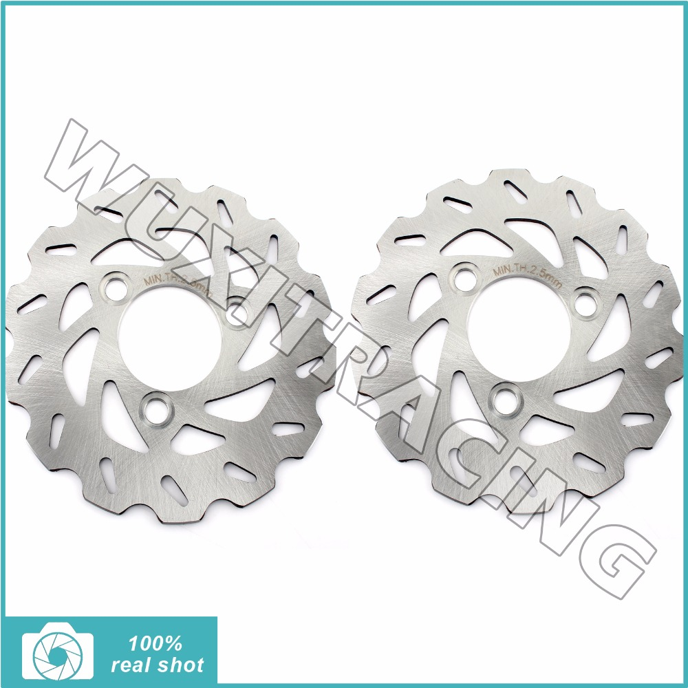 2006 2007 2008 2009 2010 2011 Light Weight ATV Quad Front Brake Disc Rotor for Suzuki LT-R LTR 450 Quadracer Limited Edition kovea kt 2408 canon torch