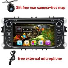 "Android 5.1 Quad core 2 Din 7 ""coches Reproductor de DVD Para FORD/FOCUS 2/MONDEO/S-MAX/CONNECT 2008 2009 2010 2011 unidad principal GPS del coche de Radio"