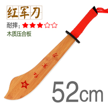 Performance Wooden Knife Child Toy Martial Arts School Taiji Sword Weapon Category 8-11 Years 2021