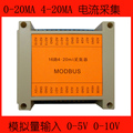 16 road 0-10V 0-5V analog input voltage and current acquisition module MODBUS RS485 4-20mA