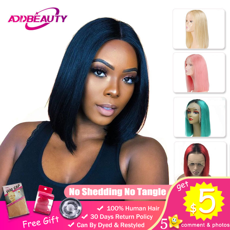 Ombre Short Bob Wig 13x6 Lace Front Human Hair Wigs For Black Women Straight Remy Brown Blonde 613 Pink 1B/27 1B/613 Gray image