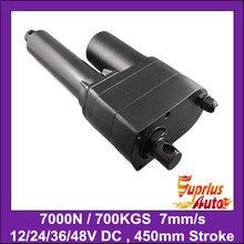 Super ! Heavy Load 7000N/ 700KGS/ 1540LBS 12V DC 18inch=450mm Stroke Length 7mm/s Speed Heavy Duty Linear Actuator