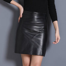 2019 Women Slim Genuine Sheep Leather Skirt P11