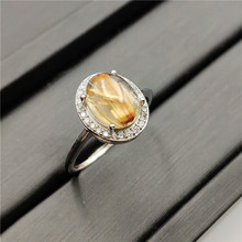 Adjustable Ring Natural Gold Rutilated Quartz Stone Crystal 925 Sterling Silver 10x8mm Woman Man Party AAAAA Rings Jewelry