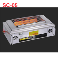 SC 05 burner infrared barbecue, somkeless barbecue grill, bbq gas infrared girll machine stainless steel smokeless barbecue pits