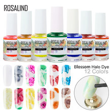 ROSALIND Blossom Nail Gel Polish 12ML Design Of Gels Semi Permanent UV Lamp Soak Off Blooming Gel Lacquer Nail Art Manicure(China)