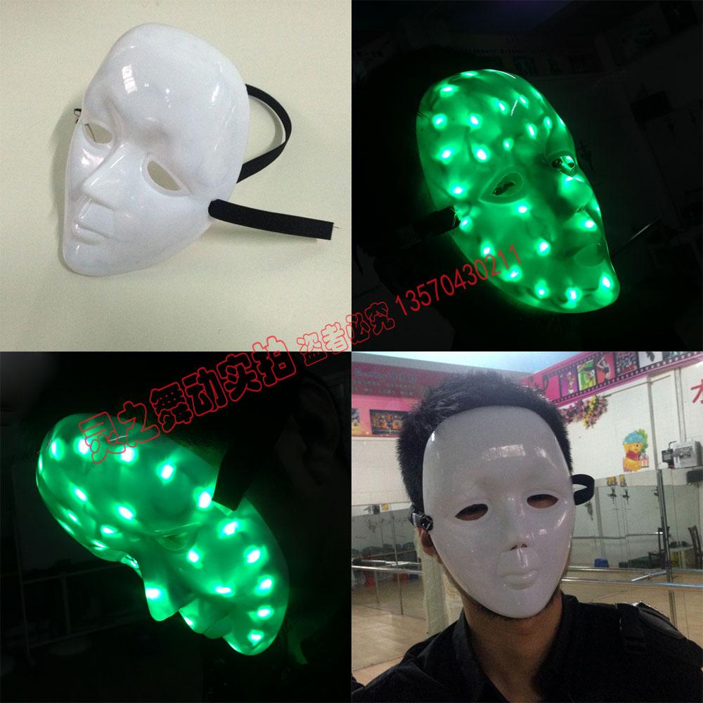 Maschera di illuminazione del LED di trasporto libero per le maschere - Per vacanze e feste - Fotografia 1