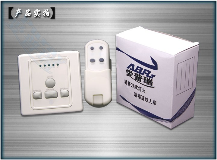 Industrial Fan Switch : Industrial ventilation fan speed switch remote control