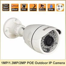 HOSAFE 720P/960P/1080P ONVIF POE Outdoor IP Camera Waterproof Motion Detection and Email Alert Free Shipping