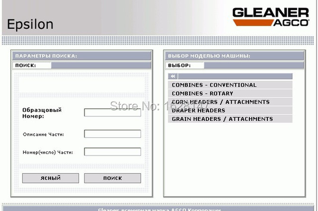 Gleaner agco spare parts books and repair manuals 2017 in code gleaner agco spare parts books and repair manuals 2017 publicscrutiny Images