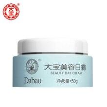 Dabao Beauty Skin Care Day Cream Nourishing Moisturizing Skin Protect Anti Oil Anti Aging Under bb Cream & Make Up Fix Damage
