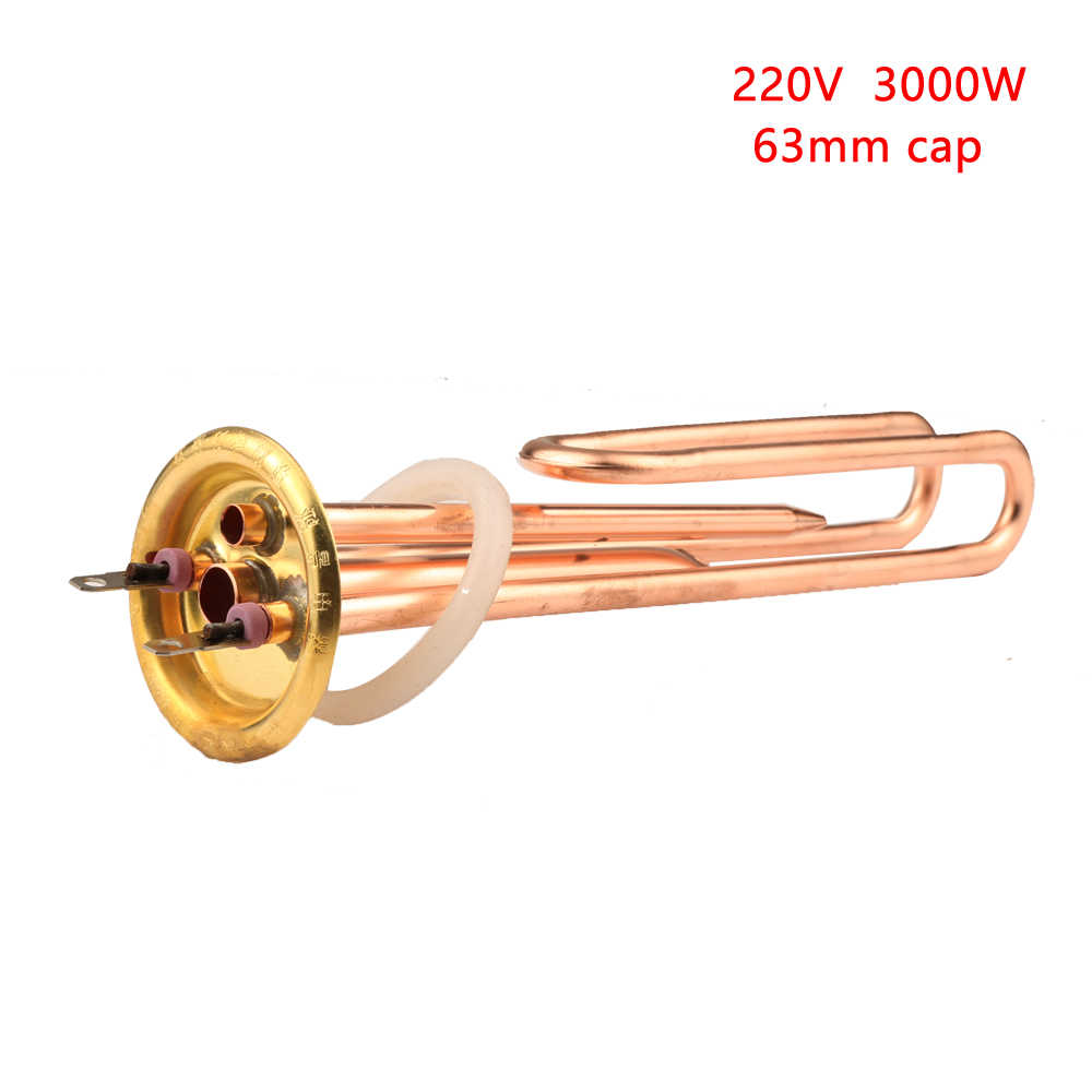 63mm Cap 220V 3000W Brass Electric Water Heater Tube Parts Heating Element Boiler Heater Parts