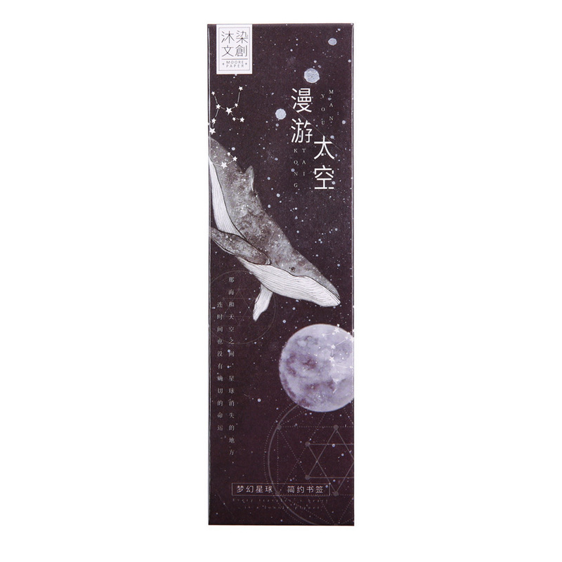Best Seller 30 Pcs Box Dream Space Constellation Paper Bookmark