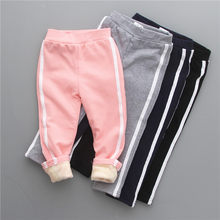 Popular Kids Pants for Boys-Buy Cheap Kids Pants for Boys lots from
