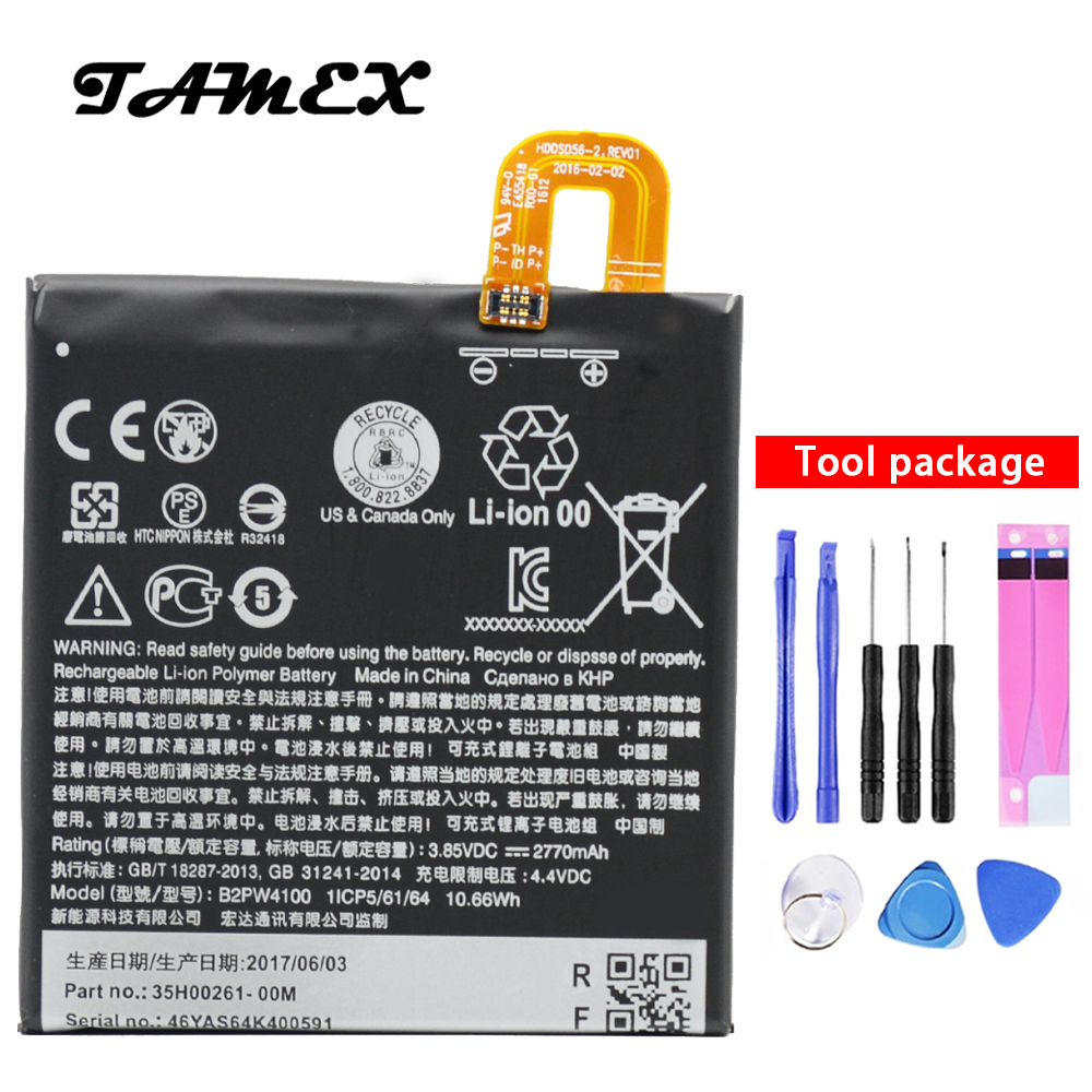 B2PW4100 NOUVELLE Haute Capacité Li-ion Polymère Batterie De Remplacement pour HTC Google Pixel/Nexus S1 3300 mAh Téléphone batteria + outils