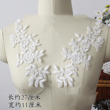 10 Pieces Floral Corded Wedding Motif Bridal Lace Applique Ivory White Trim For Costume Dress AIWUJIA
