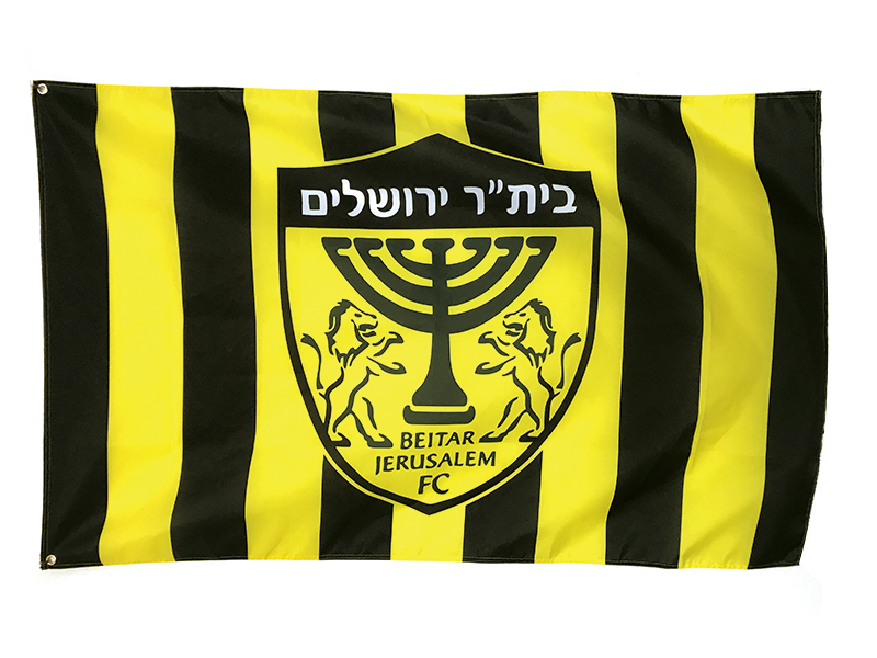 Beitar FC Israel 3X5ft 150*90cm Decorations for Home Handing Polyester Flag Banner printed