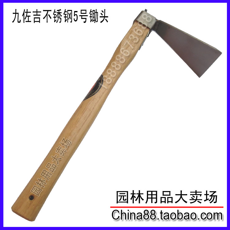 freeshipping Stainless steel hoe small hoe 7.5cm garden tools  цены