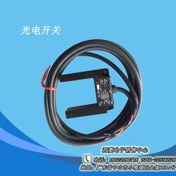Darmowa wysyłka wysokiej jakości 100% nowy HOKUYO Beiyang czujnik FB-27C przełącznik fotoelektryczny czujnik oryginalny pozytywne gwarancja 1 rok