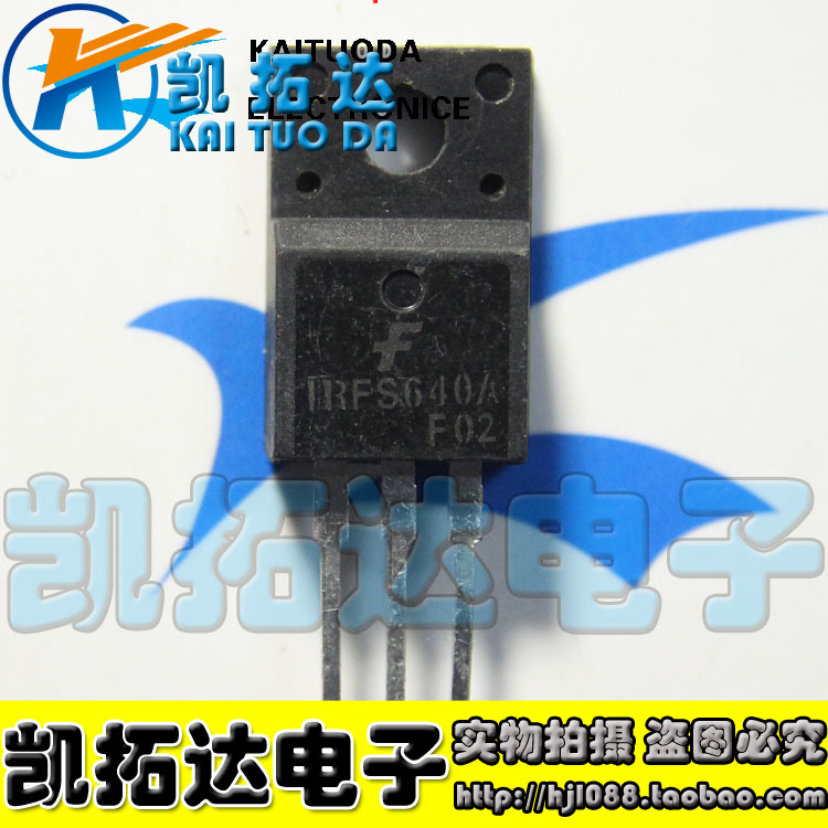 Si Tai SH IRF640 IRF640N integrated circuit