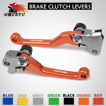 For KTM 350 EXC-F 350EXC-F EXC F SIX DAYS 2014 2015 2016 2017 2018 Motocross Dirt bike CNC Pivot Foldable Brake Clutch Lever