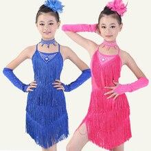 20pcs/lot Free Shipping 2 Colors Children Girls Ballroom Competition Standard Dance Dress Kids Tassel Salsa Tango Latin Costume