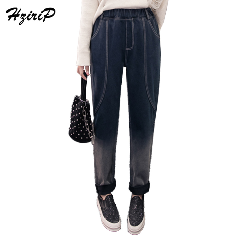 HziriP Plus Size S-5XL Elastic Waist Harem Jeans Women 2017 Winter High Waist Pencil Denim Pants Gradual Change Casual Trousers 2017 new jeans women spring pants high waist thin slim elastic waist pencil pants fashion denim trousers 3 color plus size