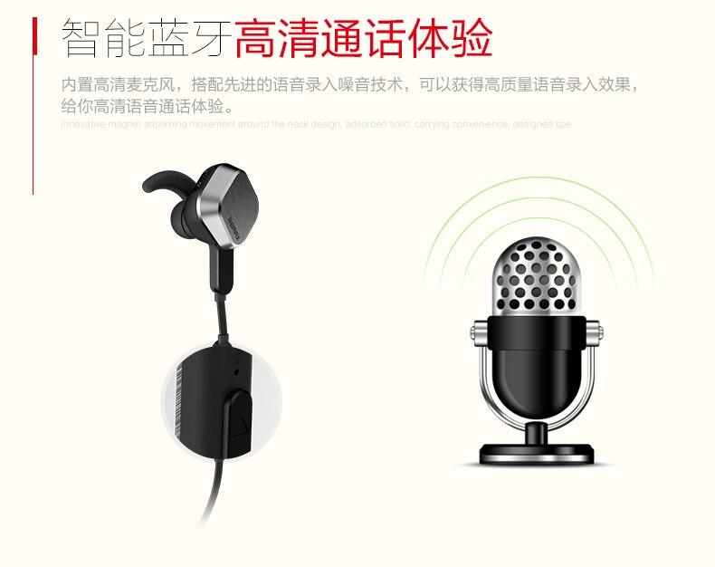 REMAX RM-S2 S2 сымсыз Bluetooth 4.1 магнит - Портативті аудио және бейне - фото 5
