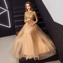 אונליין ערב שמלות אלגנטי O צוואר נצנצים ארוך נשים פורמליות נשף שמלת שרוול קצר תחרה עד בתוספת גודל ארוך המפלגה שמלות e378