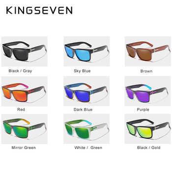 KINGSEVEN Men\'s Polarized Sunglasses Mirror Eyewear Sun glasses Men Goggle lunette de soleil