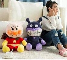 1pc 150cm Baikinman Anpanman cute plush doll coral fleece rest office cushion blanket stuffed toy romantic
