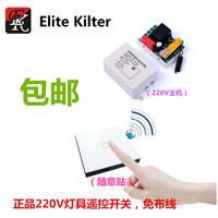 Wireless Luxury Wall Switch 2 Gang 2 Way Push Button Light LED Indicator Wireless Remote Control
