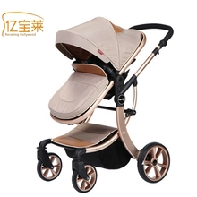 YIBAOLAI Baby prams baby cart high landscape can sit or lie shock Baby stroller Free shipping Aluminum alloy