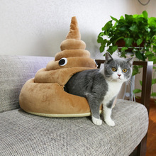 Funny Poop Cat Bed, Available in 2 Colors and 3 Sizes