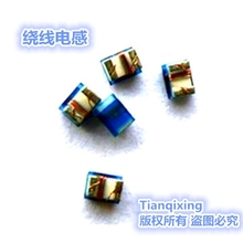50pcs/SMD Winding inductors 1608 0603 3.3nH 3N3 5% 850mA High-frequency 0603-3.3nH
