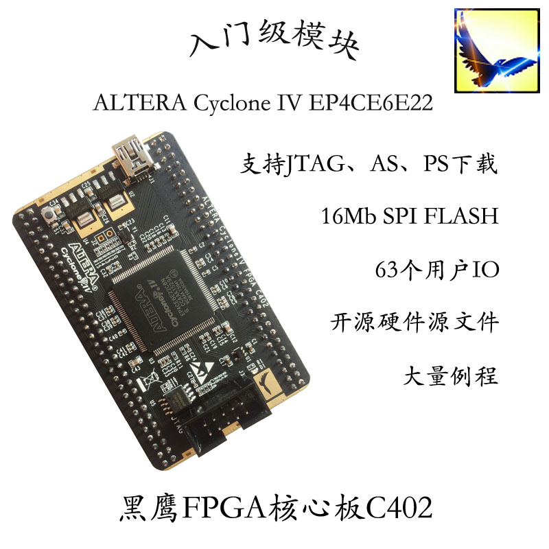 The Black Hawk open source FPGA core board C402 ALTERA CYCLONE IV EP4CE6 DIY tool for beginners for gameThe Black Hawk open source FPGA core board C402 ALTERA CYCLONE IV EP4CE6 DIY tool for beginners for game