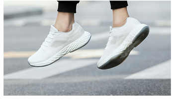 ONEMIX Lightweight Running Shoes Powerful Rebound Breathable Jacquard Vamp Gentle Touch Feeling Mens Sneakers Max 12.5