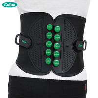 Cofoe Medical Waist Support Lumbar Corset Belt Back Braces Breathable cure Disc Herniation Lumber Muscle Strain Correction belt
