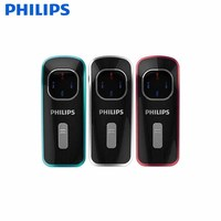 PHILIPS USB Flash MP3 Player With 8GB Storage And NO Screen Play 7 Hours