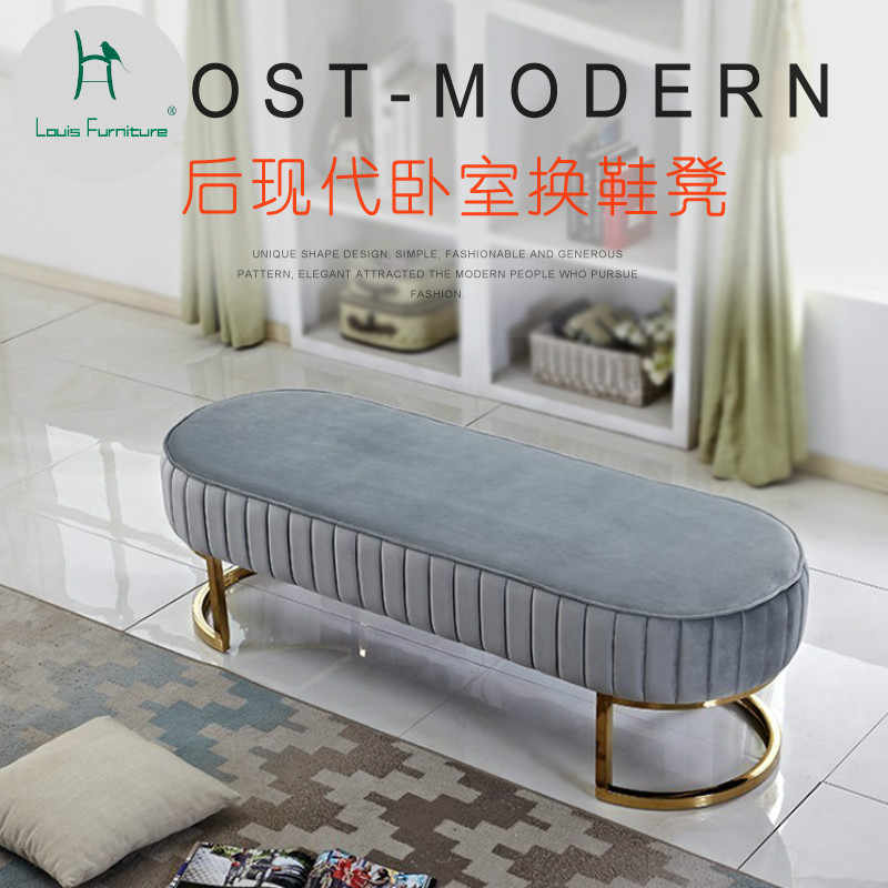 Louis Fashion Stools Luxurious Postmodern Simple American Velvet European Sofa Pedal Small Living Room Nordic Shoe-wearing Stool