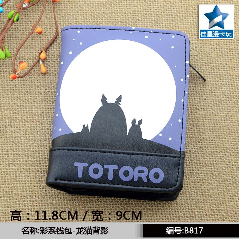 Hot Anime My Neighbor Totoro/Tonari No Totoro PU Short Wallet/Zipper Purse for Collection or Cosplay pu short wallet purse with colorful printing of japanese anime tonari no totoro my neighbor totoro