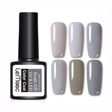LEMOOC 8ml Gel Nail Polish  Color Soak Off UV 25 Colors Art Manicure Gray Pink Lacquer
