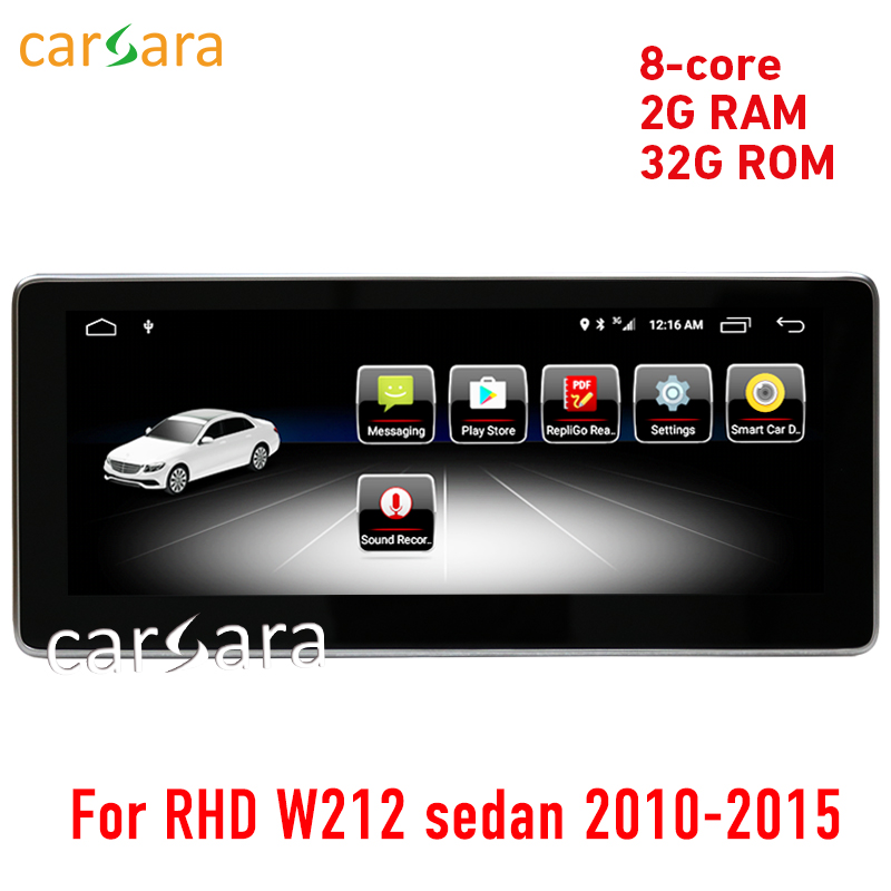 W212 video touch screen 2G RAM Android right hand drive sedan 10 15 10 25 head