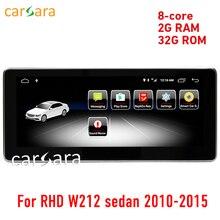 W212 видео сенсорный экран 2G Оперативная память Android правым седан 10-15 10,25 «Штатная gps навигации радио стерео Мультимедиа