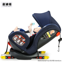 Baby Safety Car Seat Convertible For 0~12 Years Old ISOFIX Sit and Down Car Seat