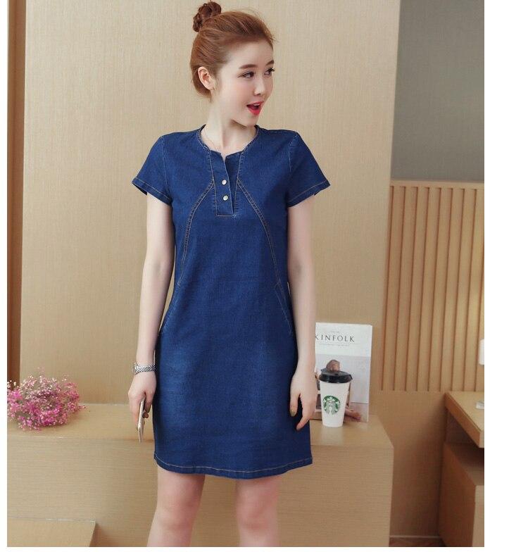 Detail Feedback Questions about Office Plus Size Denim Dress Women ... 4e988c5dc66e