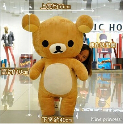 140cm Super cute soft Giant rilakkuma plush toys big bear best gift for kids girls fancytrader new style giant plush stuffed kids toys lovely rubber duck 39 100cm yellow rubber duck free shipping ft90122