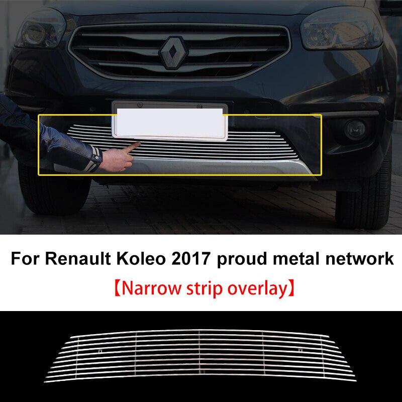 Для Renault Koleo 2012-2017 в сетку Яркие полоски изменение тела аксессуары металлическая решетка гримаса полоски