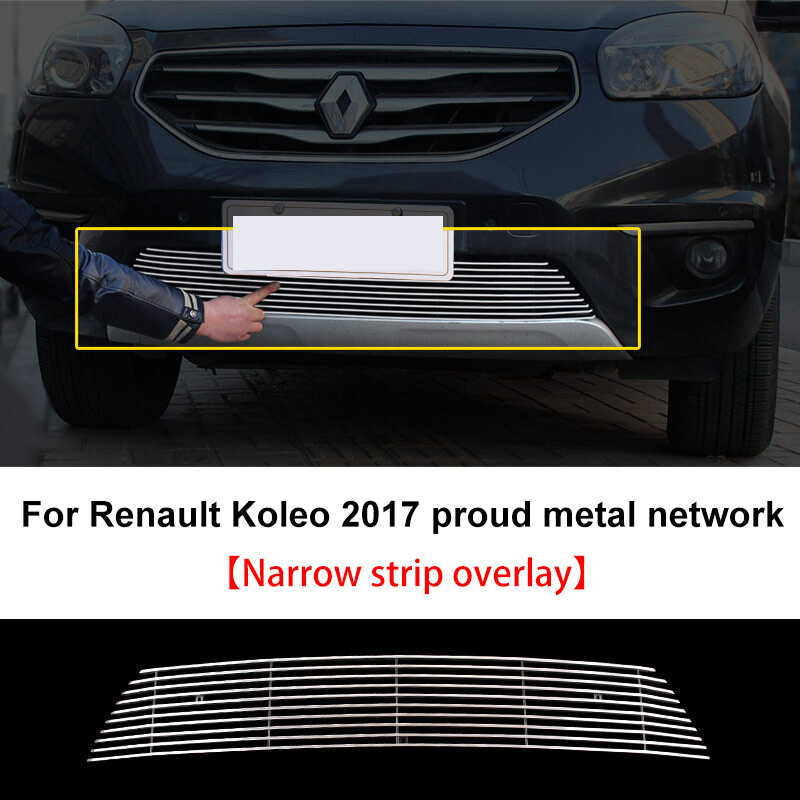 For Renault Koleo 2012-2017 in the net bright strips modified body accessories metal grille grimace strips